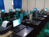 Lab. Komputer Teknik Komputer Jaringan (TKJ)